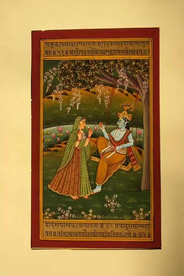 индийская миниатюра - Радха и Кришна